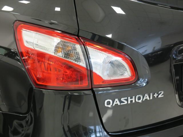 Nissan Qashqai+2 Qashqai+2 1.5 dCi DPF Tekna